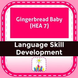 Gingerbread Baby (HEA 7)