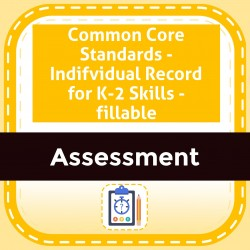 Common Core Standards - Individual Record for K-2 Skills - fillable